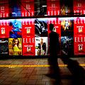 Photos: advertisement