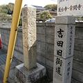 Photos: saigoku18-35
