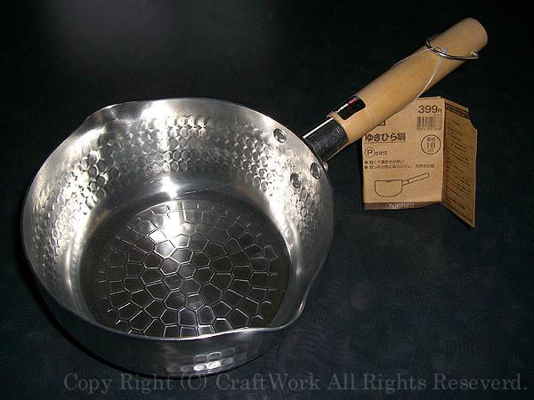 ゆきひら鍋