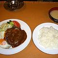 Photos: ハンバーグ定食