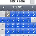 Photos: 20110228Daily deeds?