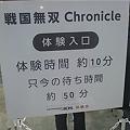 写真: [3DS体験会]戦国無双 Chronicle コーナーでは桶狭間の戦いステー ジのデモ...