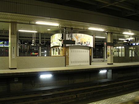 仙台駅新幹線ホーム
