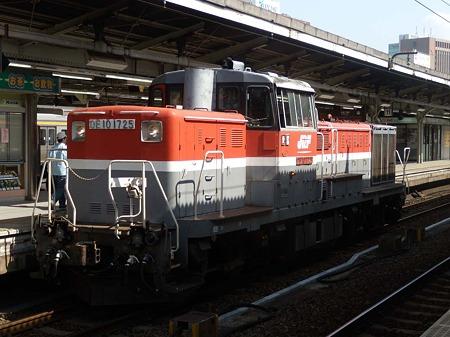 DSCN2671