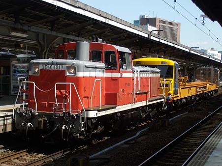 DSCN3377