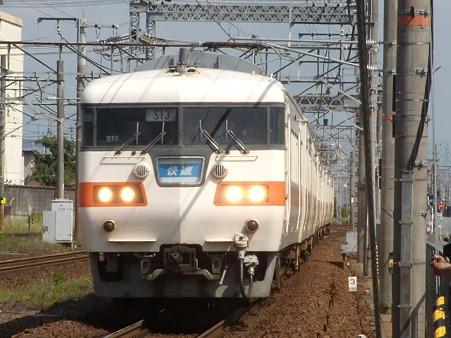 DSCN3612