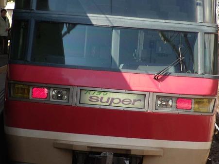 DSCN3638