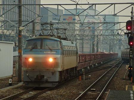 FSCN2103