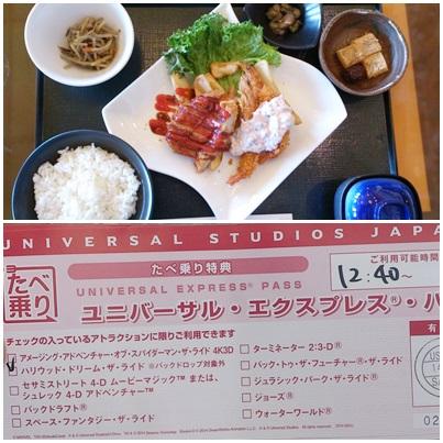 Photos: 2014070804