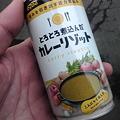 Photos: 寒い。これ飲む?食べる?