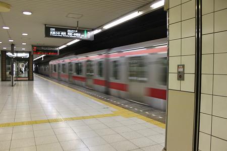 2010.04.11 都営三田線(4/4)