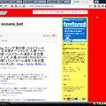 写真: 名古屋オーシャンズ非公式bot
