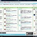 写真: HootSuite:投稿部分を非表示