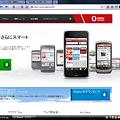 写真: Opera10.52スクリーンショット(パネルあり)