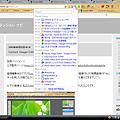Photos: Chromeエクステンション:Recent History