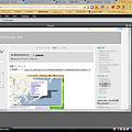 Photos: Chromeエクステンション:Pixlr Grabber(スクリーンショット、Pixlr)