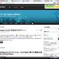 Photos: Operaエクステンション:東京電力の電力使用状況