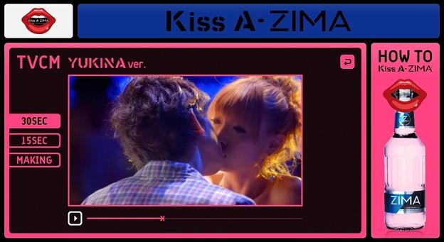 201004_Kiss A-ZIMA(4)
