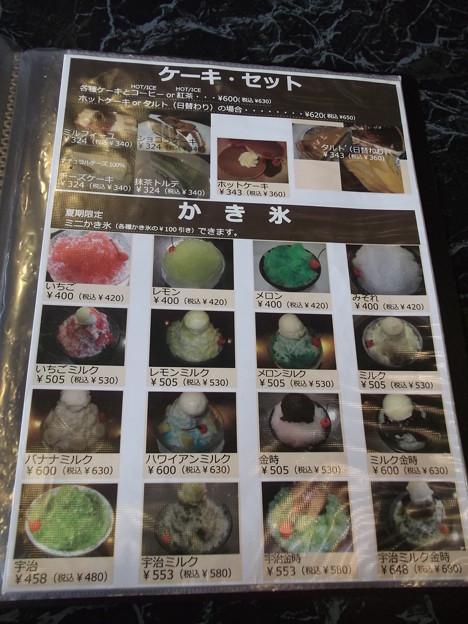 Photos: キャリー・リー皆生店menu (13)