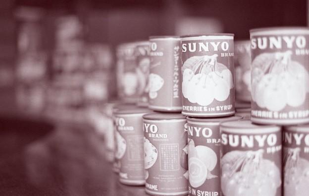 サンヨーの缶詰