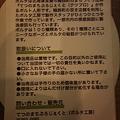 Photos: 2010-05-20 00.31.08