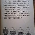 写真: 110415_0826~0001