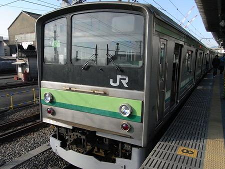 205系横浜線H26編成(八王子駅)
