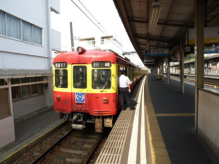 1000形(神奈川新町)
