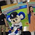 Photos: 57番の方~!