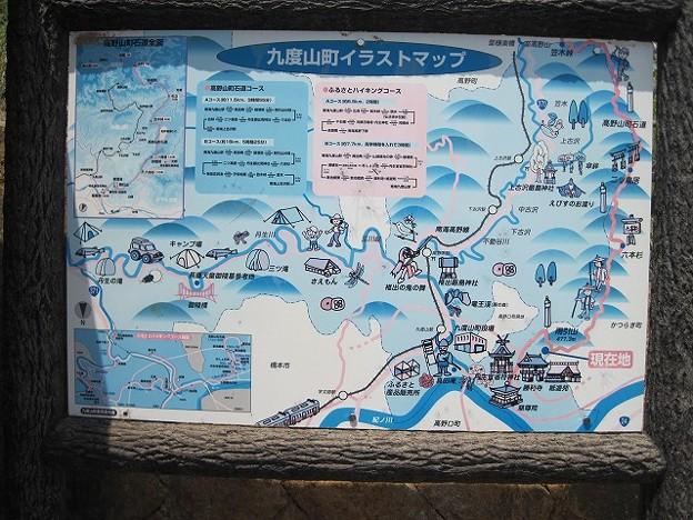 九度山町イラストマップ - 写真共有サイト「フォト蔵」