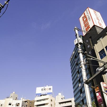 2010-11-06の空