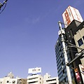 Photos: 2010-11-06の空
