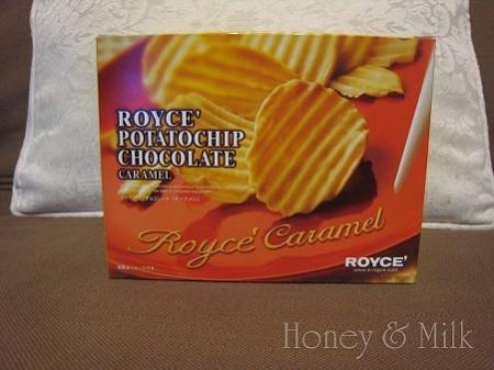 ロイズポテトチップチョコレートキャラメルIMG_8246