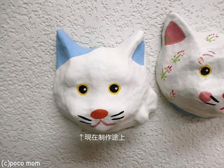 張子 猫面2012年07月06日_P7060442