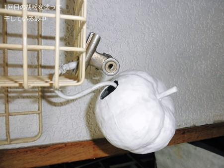 張子の型干し2012年07月07日_P7070450