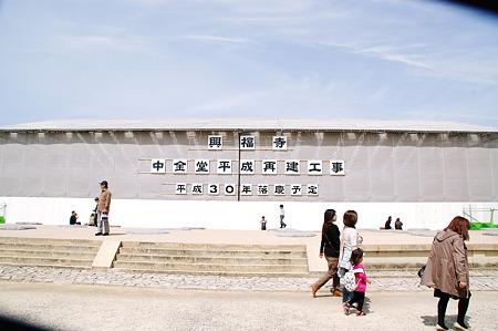 2010年04月04日興福寺_DSC_1296