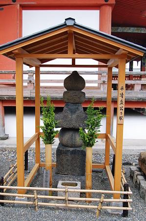 2010年08月16日_DSC_0491六波羅密寺