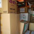 Photos: 川南町へ消毒マットをお届け2