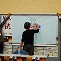 Photos: 泉谷しげる&ボランティア決起集会22