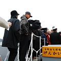 写真: 海自・多用途支援艦「げんかい」(AMS4304)4