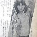 Photos: 理枝子ちゃん