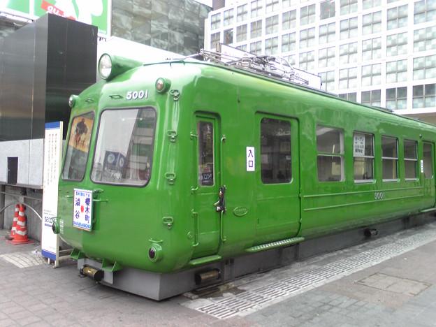 目蒲線 デハ5000系