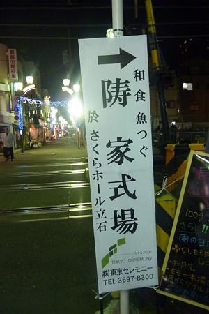 33-38年生きて初見の漢字との遭遇