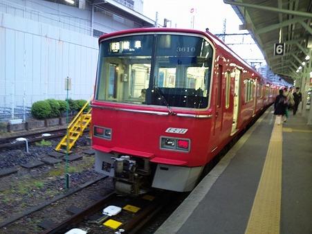 510-3510