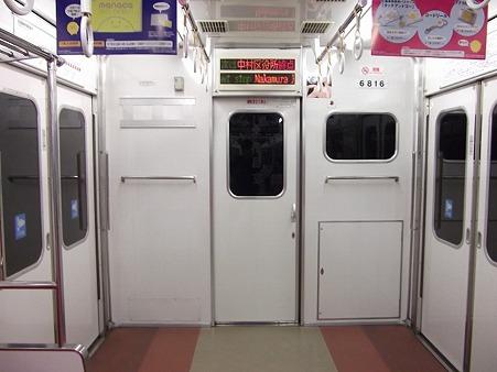 ms600-乗務員室仕切