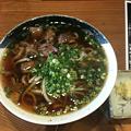 Photos: 肉肉うどん
