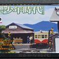 Photos: 鉄道模型 少年時代 32号 その1