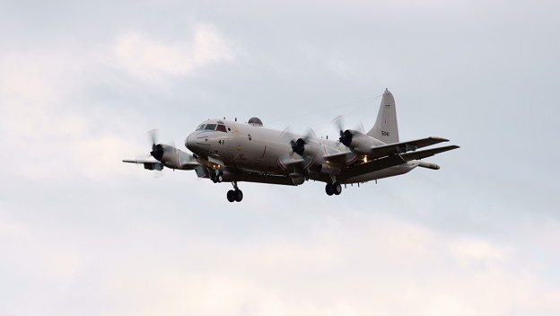 P-3C Orion JMSDF 5041 Landing