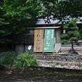 2010_0612_103216