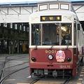 Photos: 都電荒川線9001系_1